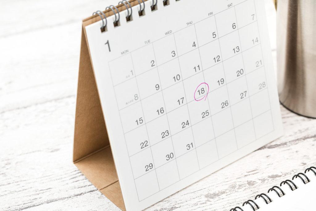 金 延長 公務員 定年 退職 公務員の定年延長【最新早見表】何年生まれから退職金や給料が段階的に減るの?