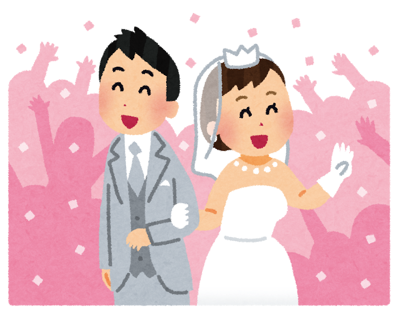 公務員と結婚したい人